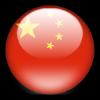China (TBL)