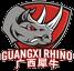 Guangxi Weizhuang