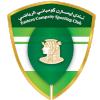Al Sharkeyah