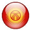 Kyrgyzstan (4x4)